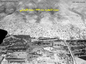 صور من بلادي  حي الأكراد الدمشقي العريق  تعرف على تاريخ وحكاية هذا الحي  السلطة الرابعة
