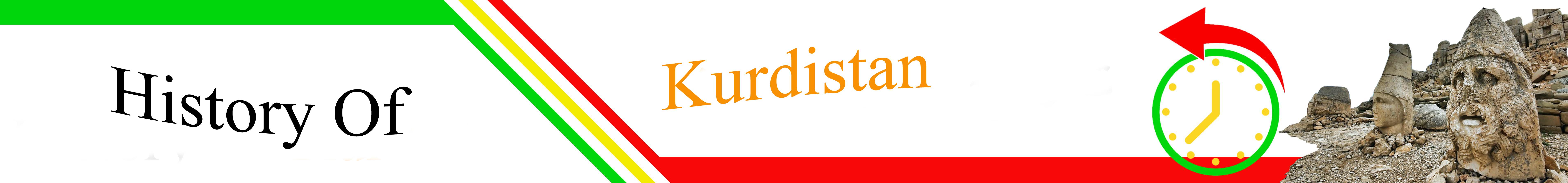 History of Kurdistan