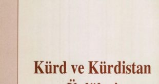 pdf-kurd